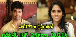 Adivi Sesh on marriage rumours with Supriya
