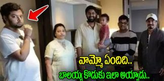 nandamuri balakrishna son mokshagna shocking look goes viral