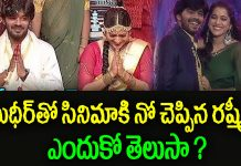 rashmi gautam said no to movie with sudigali sudheer