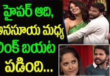 jabardasth what happening between hyper aadi and anasuya baradwaj