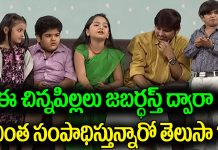 jabardasth nihant and deevena and naresh remuneration