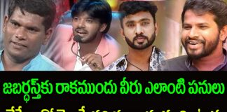 Mindblowing Remuneration to Jabardasth Comedians