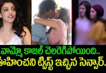 kajal aggarwal fear about bold characters