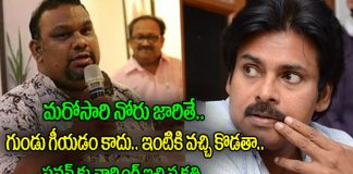 kathi mahesh strong warning to pawan kalyan