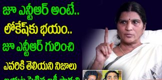 lakshmi parvathi comments on jr ntr political entry
