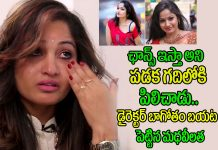 madhavi latha comments on tollywood industry