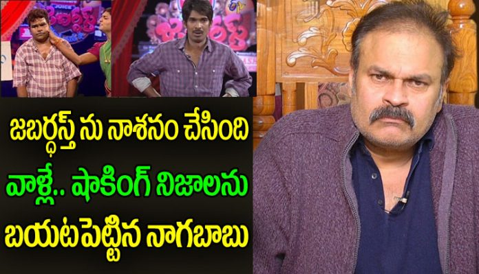 naga babu comments on mallemala production team