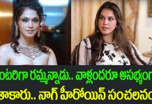 isha koppikar about casting couch star hero told that meet him alone with out driver