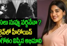 nivetha thomas react on virginity question from fans