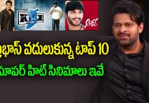 movies which were rejected by prabhas