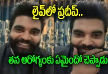 anchor pradeep machiraju given clarity on his health in facebook live and says about his re entry