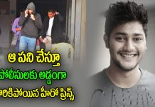 police case against tollywood actor prince