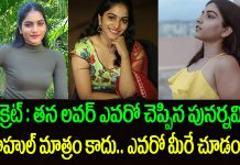 punarnavi bhupalam reveals shocking facts about her lover