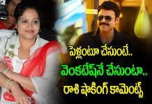 tollywood actress raasi wants to marry victory venkatesh
