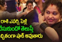 Raasi About Her Marriage