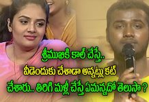Rahul Sipligunj sensational comments on Bigg Boss 3 Sreemukhi