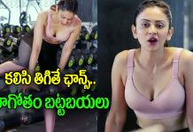 Rakul Preet Singh interesting comments on her career and says about her parties