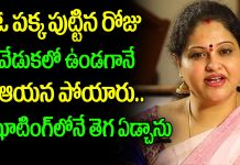 Heroine Raasi About her Father