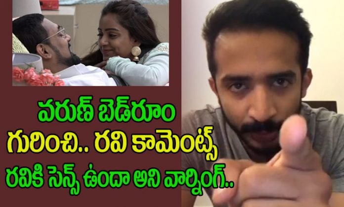 Anchor Ravi interview with Bigg Boss 3 Team