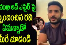Anchor Ravi About Sreemukhi Love