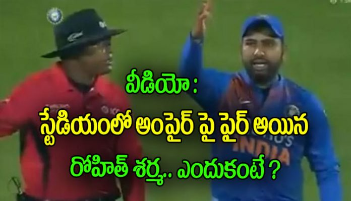 Rohit Sharma gets angry over error on giant screen
