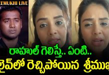 bigg boss 3 telugu sreemukhi says thanks to rashmi gautam for supporting her