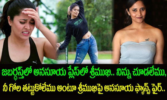 bigg boss fame sreemukhi to replace anasuya bharadwaj on jabardasth?
