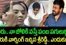 Sri Reddy Shocking Comments On Chiranjeevi