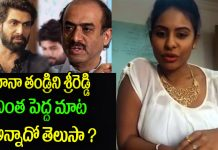 Sri Reddy Comments On Suresh Babu