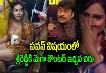 chiranjeevi indirectly commented sri reddy
