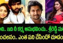 Sri Reddy Comments On Suresh babu and Nani