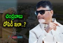 AP CM YS Jagan Brakes Chandrababu Corruption