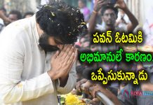 Janasena Chief Pawan Kalyan Shocking Comments on Fans in East Godavari Tour