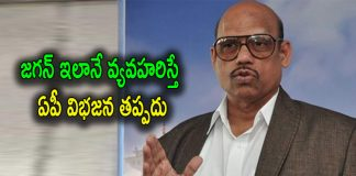 TG Venkatesh Respond on GN Rao Committee Report