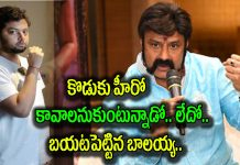 Balakrishna Responds on About His Son Mokshagna Debut in Tollywood
