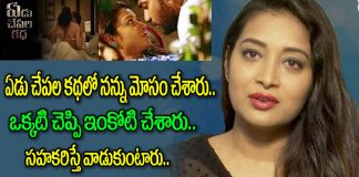 bigg boss contestant bhanu sri sensational comments on casting couch