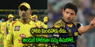 piyush chawla says dhoni is the best captain, reveals why kkr release him