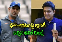 former captain anil kumble gives his take on ms dhoni's future with indian team