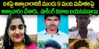Disha Case Victims