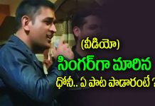 MS Dhoni sings old Bollywood song