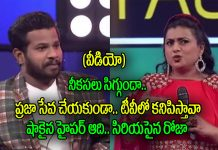 jaffar unexpected question to hyper aadi