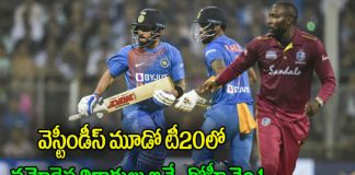 3rd t20 highlights wankhede t20 records