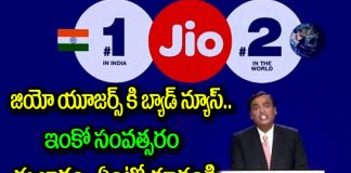 jio users may need to pay iuc charges for another year