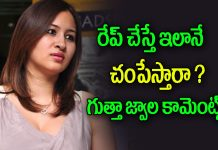 gutta jwala questions to police over encouter of all four accused disha case