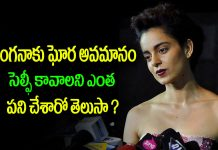 kangana ranaut faced bad experience in hyderabad