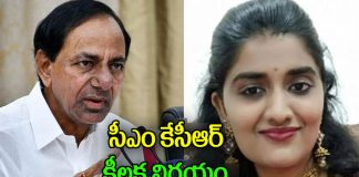 KCR Reacts On About Priyanka Reddy murder Case