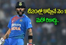 virat kohli surpasses rohit sharma to register world record in t20is