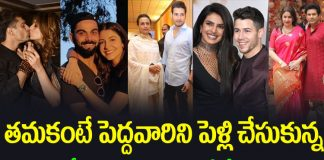 actresses who got married to younger men