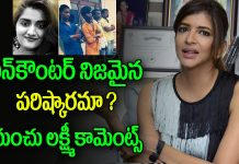 manchu lakshmi about disha case accused encounter