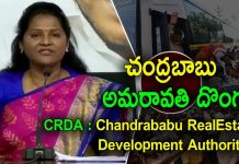 YSRCP MLA Sridevi Slams Chandrababu Over Amaravathi Developments